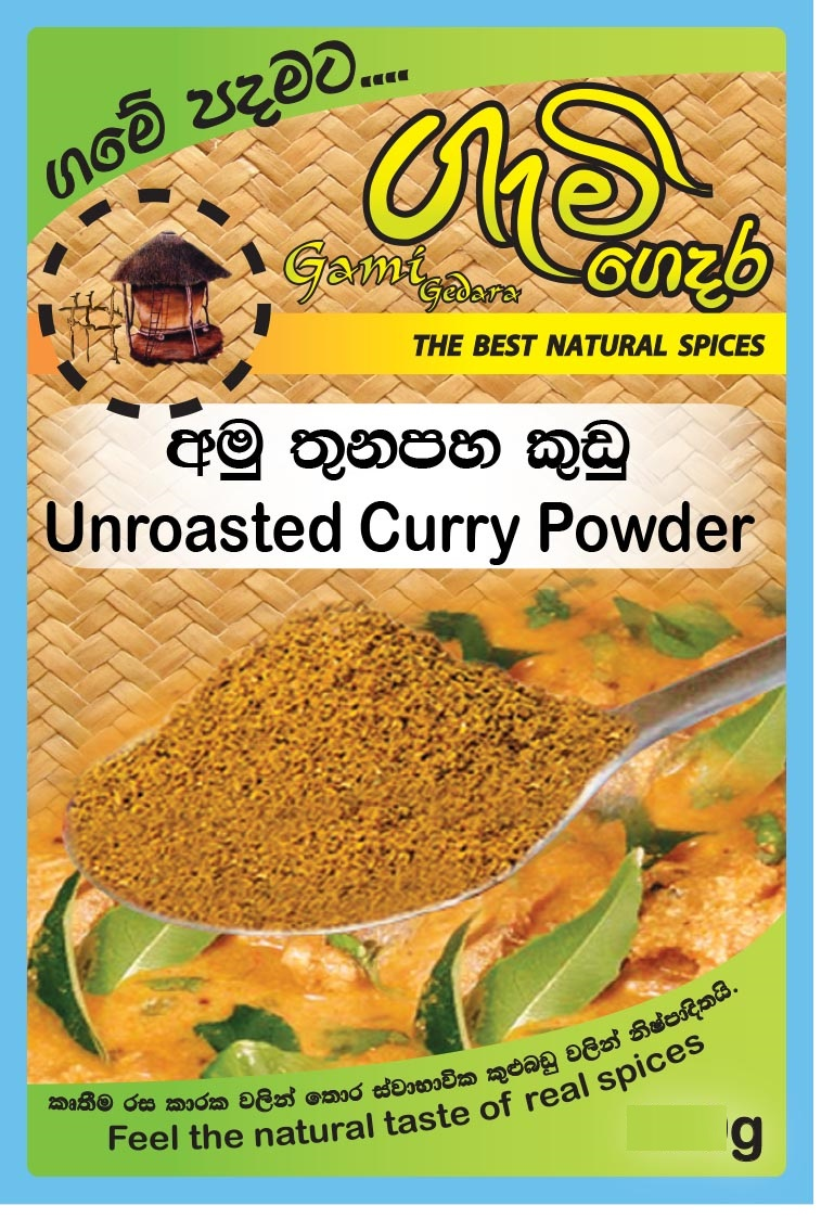 none roasted curry powder - gami gedara 50g