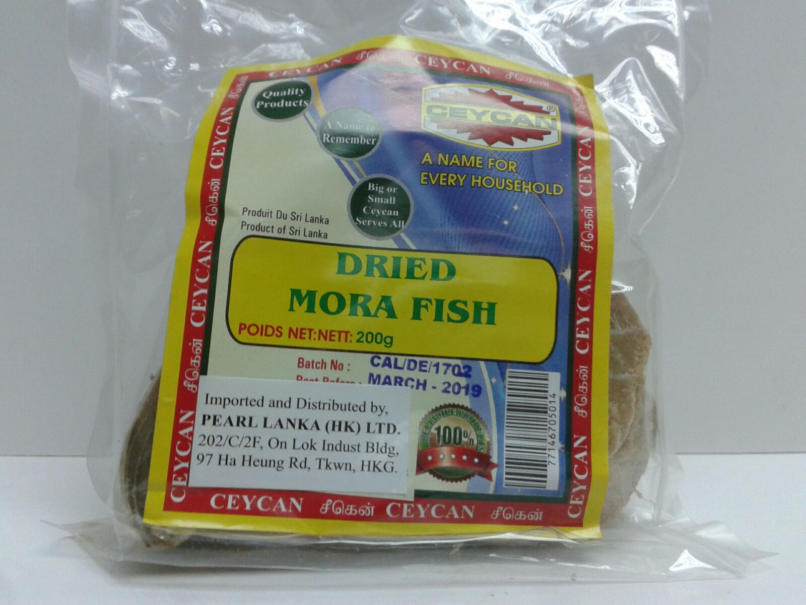 DRIED MORA FISH [ C9 ]