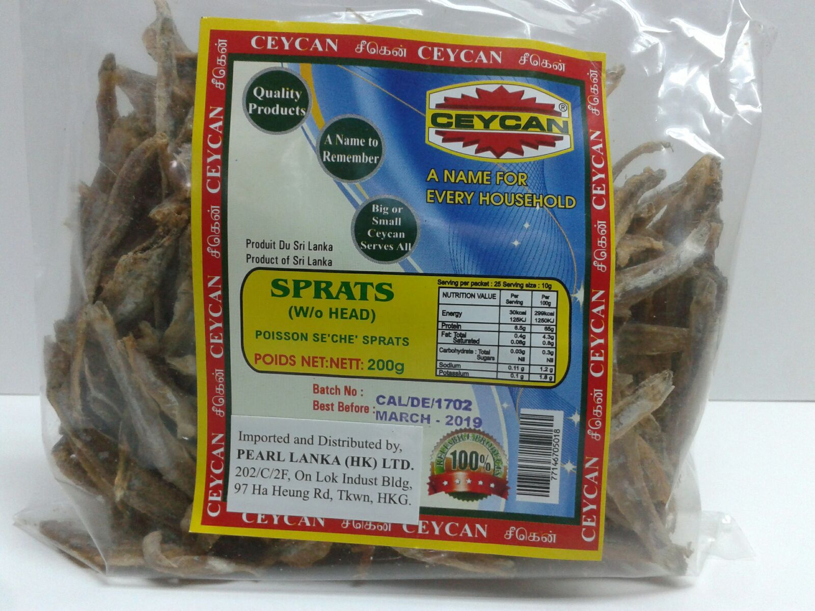 Sprats (Heads Removed) 200g [ C2 ]
