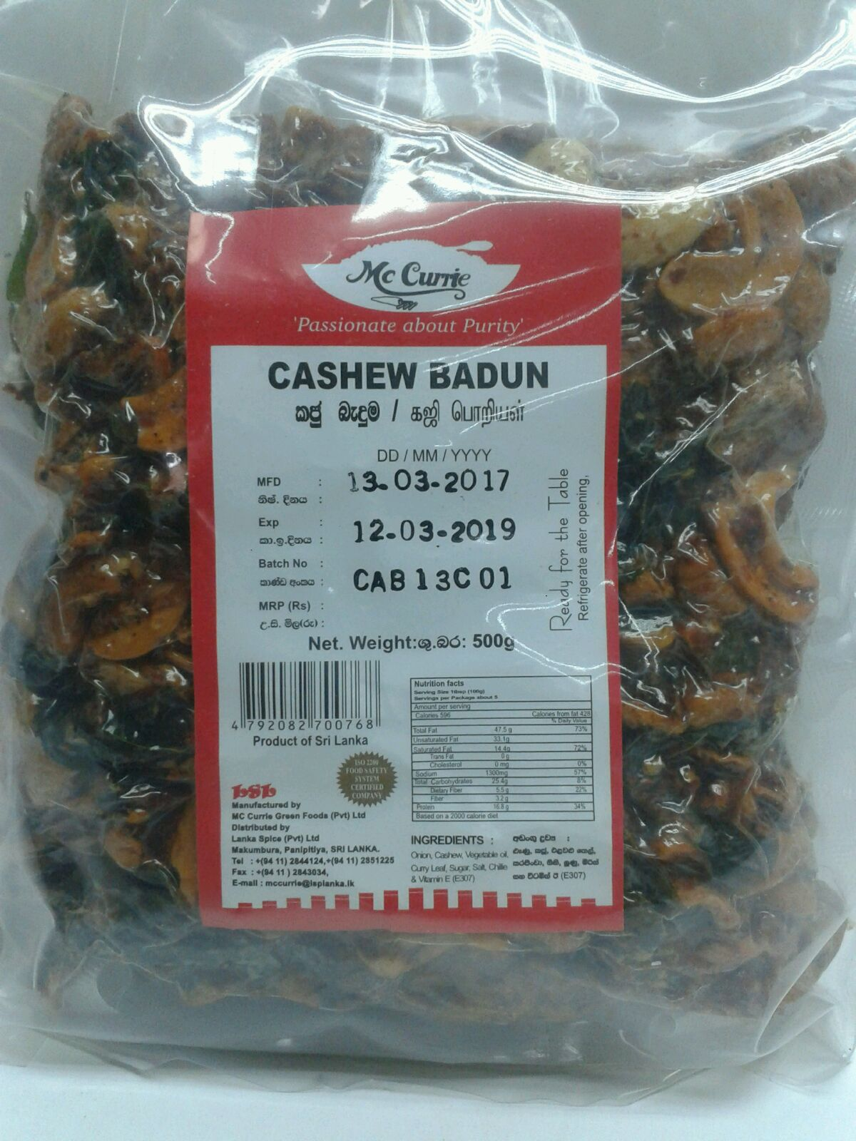 FRIED CASHEW & VEGI MIX - 500G