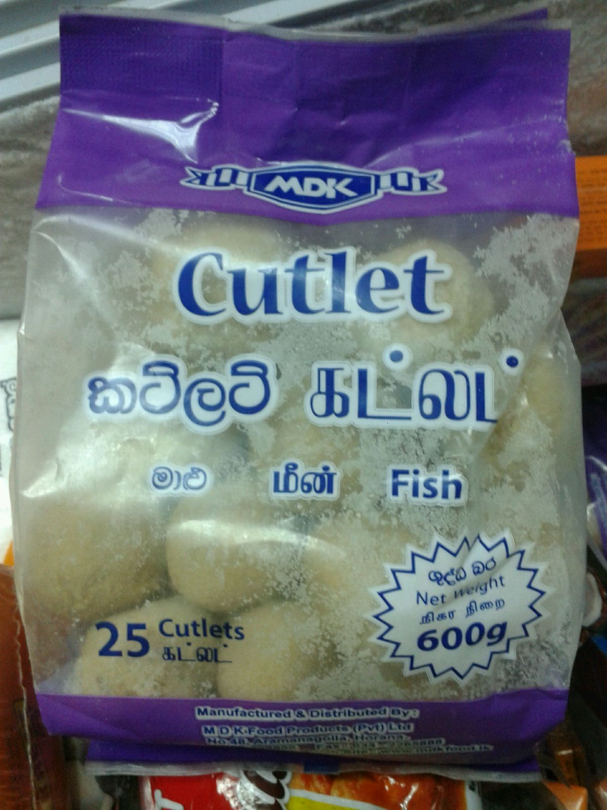 Frozen Cutlets - 25 Pcs / Pack [K35]