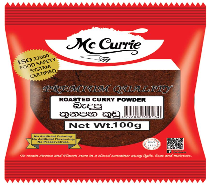 McCurrie - Roasted Curry Powder 100g