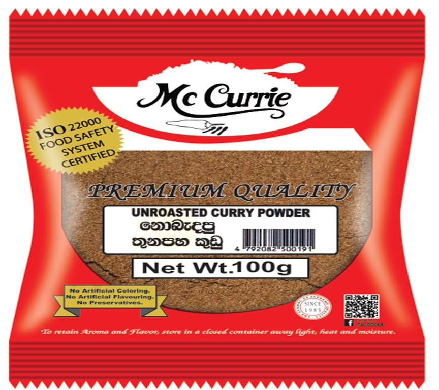 McCurrie - Unroasted Curry Powder 100g