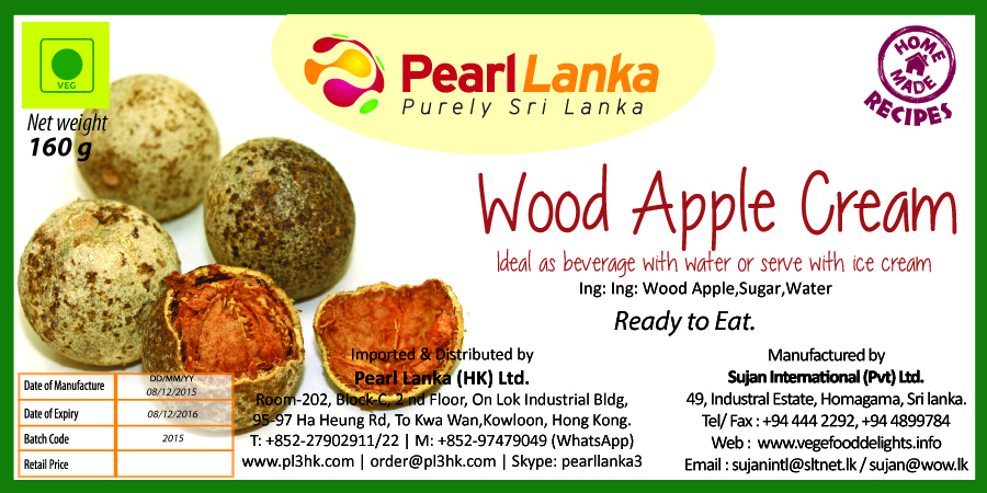 pearl lanka Woodapple Cream