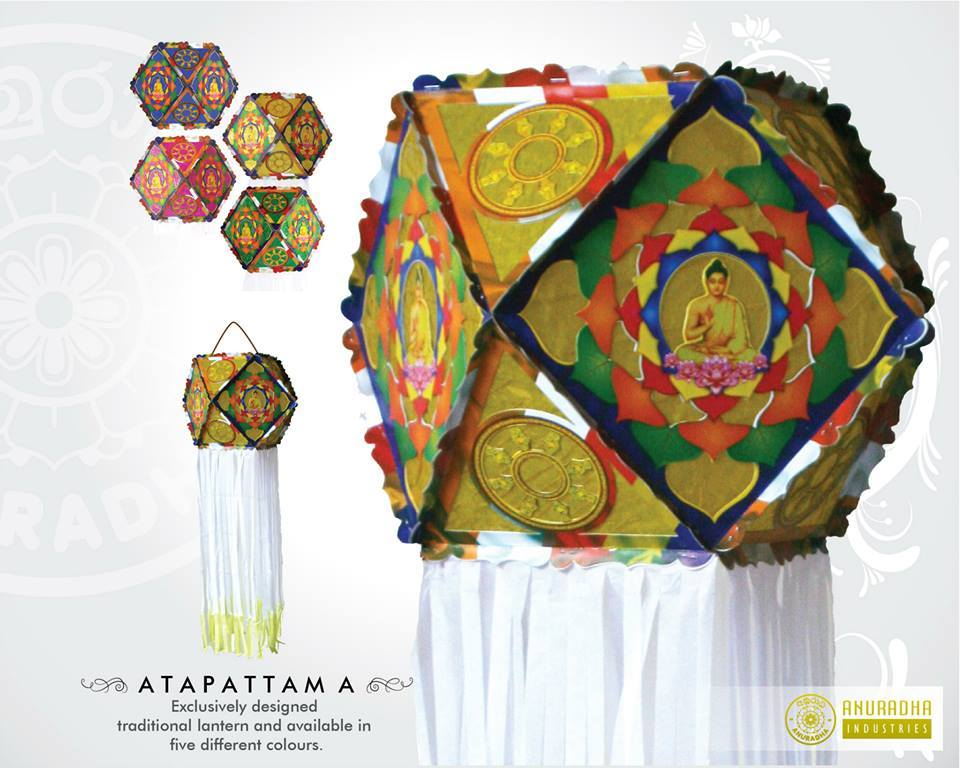 Atapattama - Cardboard ( 4 lanterns in different colours )