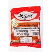 B1 Chili Powder - Matara Freelan 100g
