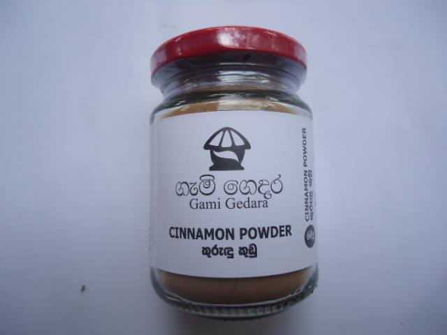 cinnamon powder - gami gedara