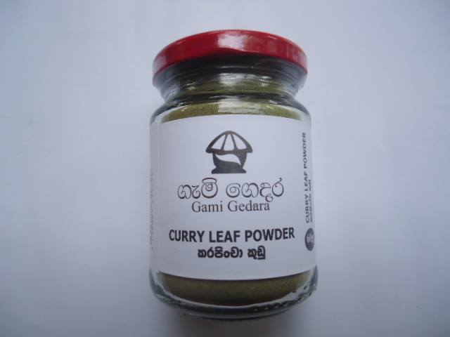 curry leaf powder - gami gedara