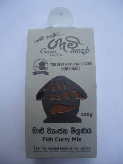 Fish Curry Mix - Gami Gedara