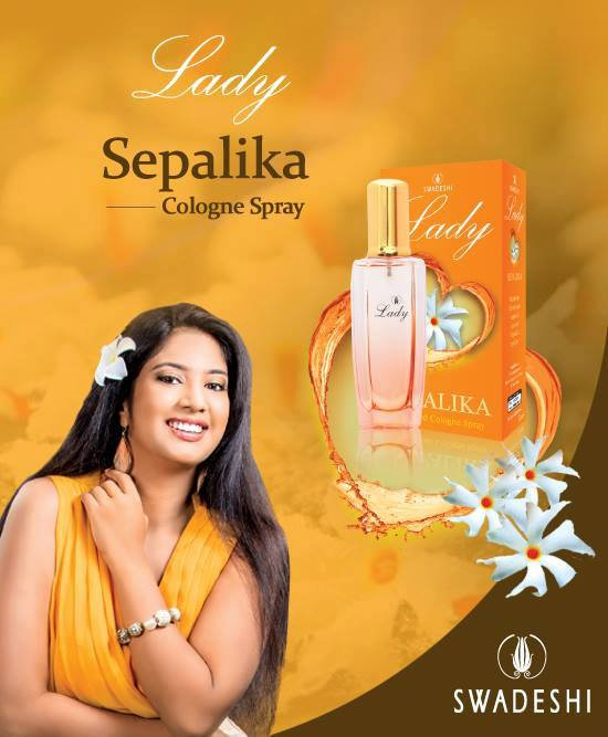 Lady Sepalika Cologne Spray