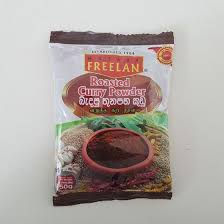 Roasted Curry powder 100g