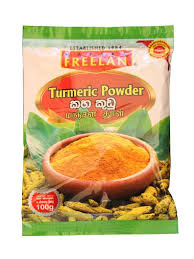 Turmeric Powder 薑黃粉 [ B10 ] 100g