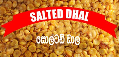 black & gold salted dhall 200 g [ f84 ]