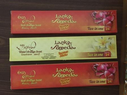 Incense Sticks - Araliya Scent Set of 3 Packs each 24 Sticks