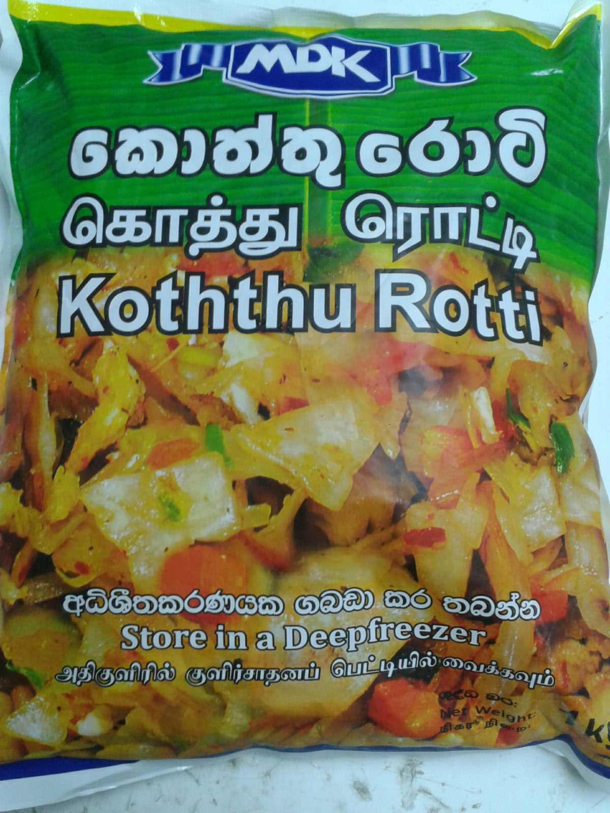 Frozen Koththu Plain (1kg) / Pack Approx. Five (5) Servings [K13