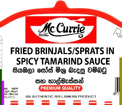 MC CURRIE - SPRATS AND BRINJOL FRIED IN TAMARIND SAUCE [ E33 ]