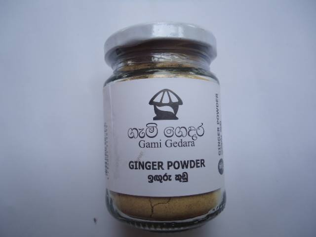 ginger powder - gami gedara